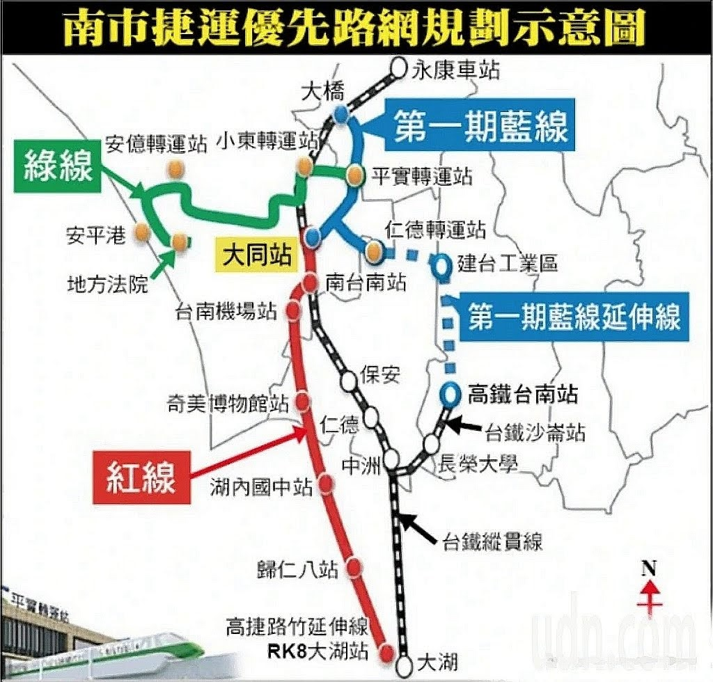 台南捷運最快116年上線|藍、綠、紅線試營運時間出爐