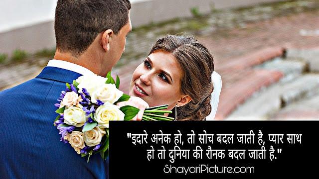 Beautiful Quotes in Hindi