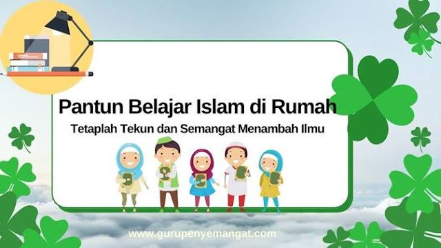 Pantun Belajar Islam di Rumah