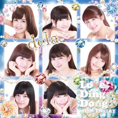 [MUSIC] dela – Love, Ding Dong (2014.12.10/MP3/RAR)