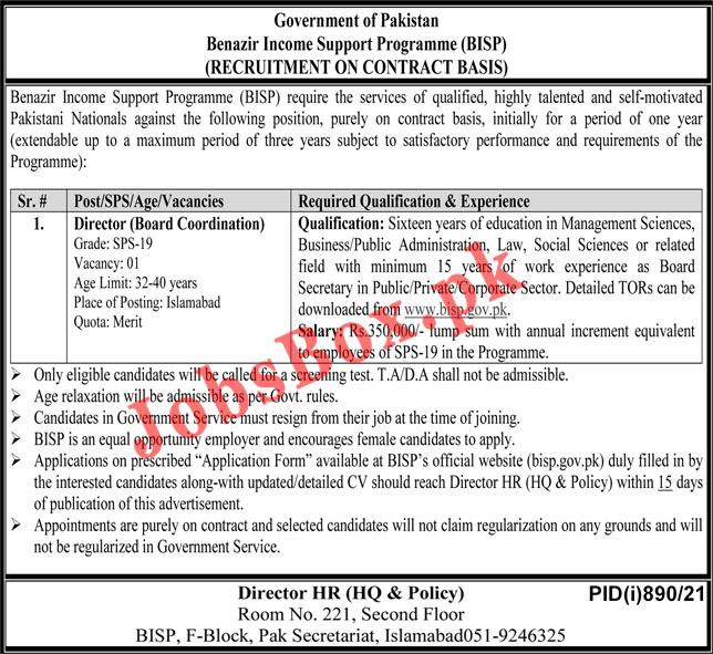 Benazir Income Support Program BISP Jobs 2021 – www.bisp.gov.pk