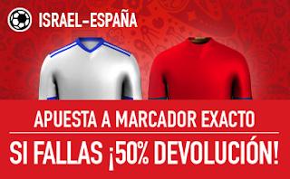 sportium promocion 25 euros Israel vs España 9 octubre