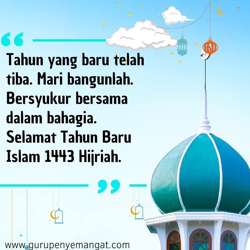 Gambar dan Animasi Bergerak Ucapan Selamat Tahun Baru Islam 1443 H