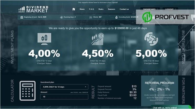 Dividend Market обзор и отзывы HYIP-проекта