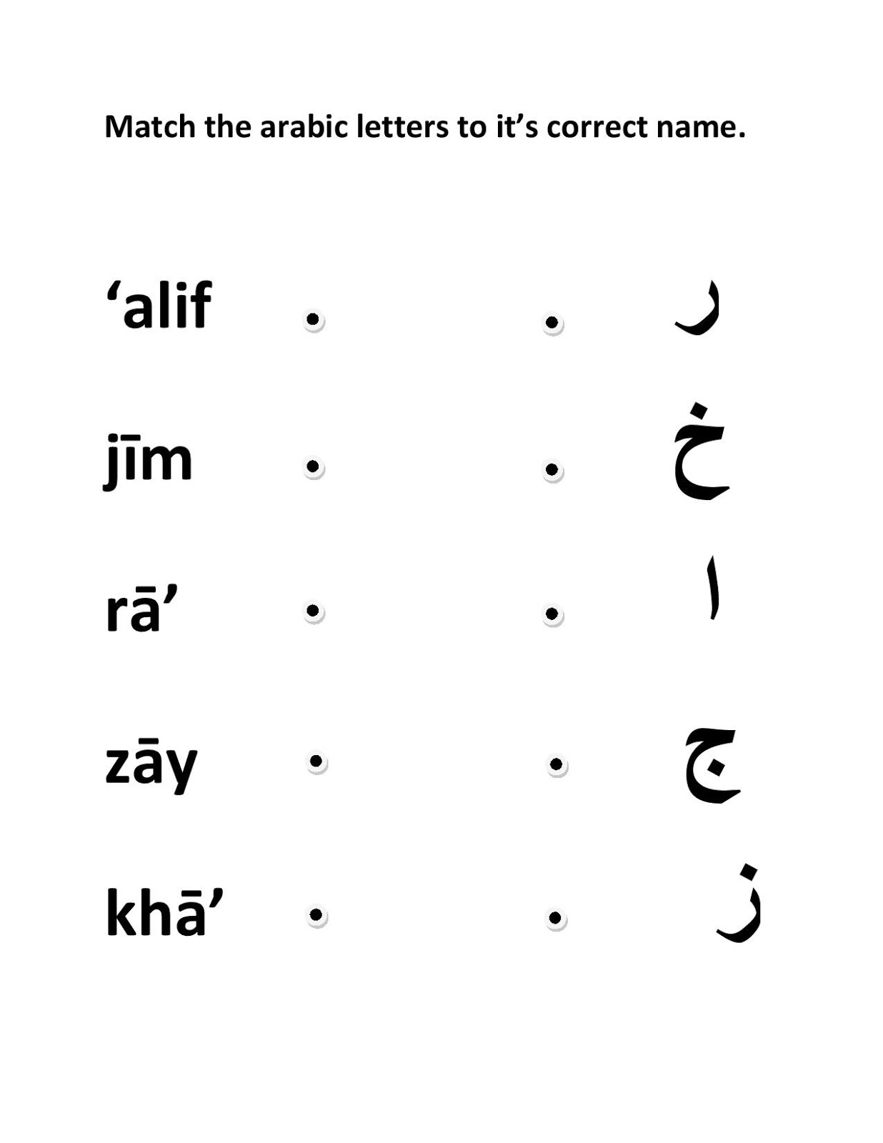 Mikahaziq Iqra Worksheet For Mikail 01 Sep