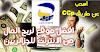 مشروع مربح للجزائريين للربح من الانترنت ccp