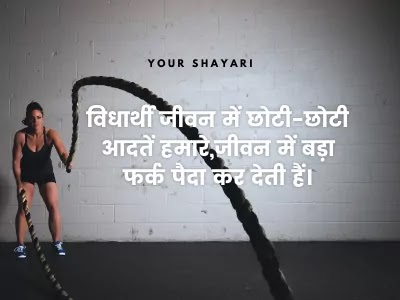 motivational quotes with images in hindi