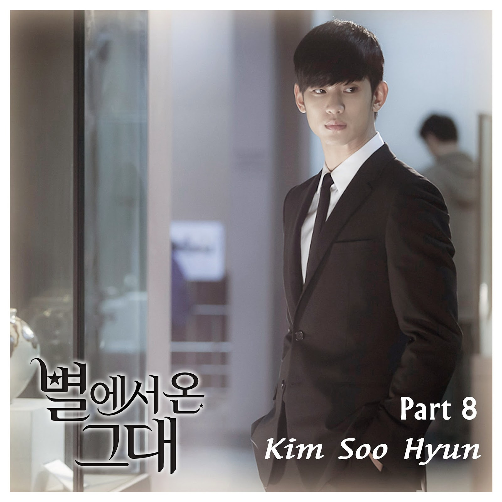 [Single] Kim Soo Hyun – In Front Of Your House (You Who Came From The Stars OST Part.8)