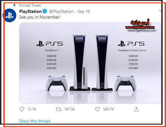 PS5, PlayStation 5, Twitter