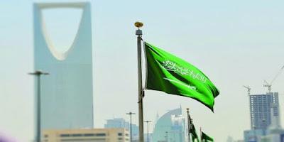 تأشيرة المضيف السعودي