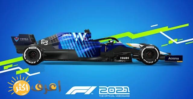 تحدى السباقات| تحميل لعبة سباق السيارات F1  2021 برابط مباشر مجانا
