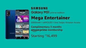 سعر و مواصفات هاتف سامسونغ samsung Galaxy M31 Prime Edition
