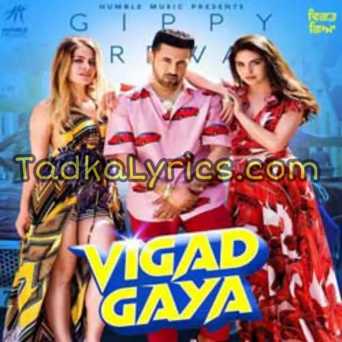 Vigad Gaya Gippy Grewal New Punjabi Song
