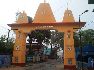 entrance of pathrol kali temple