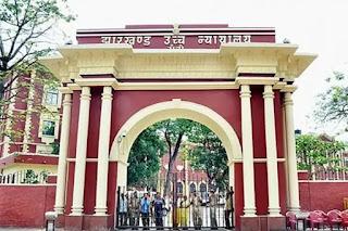 jharkhand-court-close-till-6-august