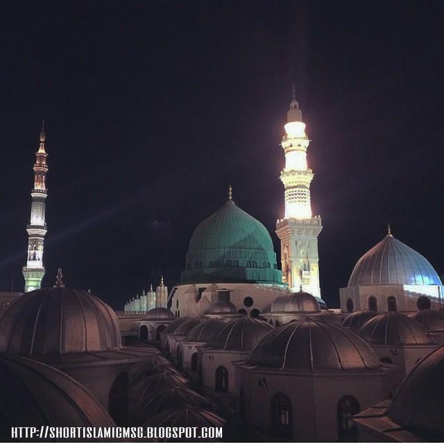 peace mosque