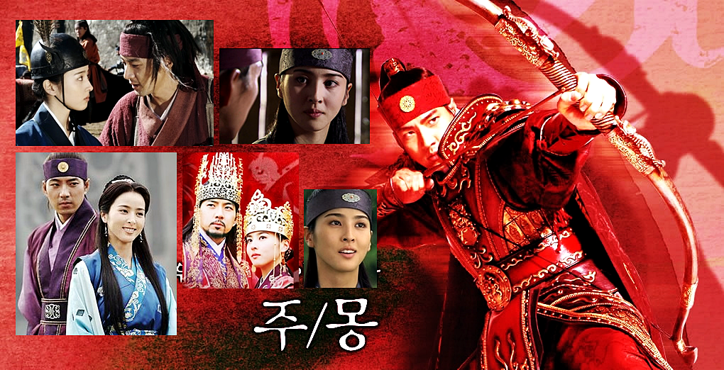 Campus Connection Jumong Synopsis Episodes 1 81 No Spoilers With Video Recaps Of Memorable Scenes