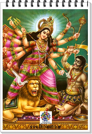 Goddess Durga Photos HD Navratri Pictures Maa Durga Photo Gallery