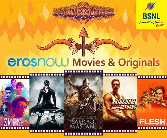 Get EROS NOW Plus Membership with BSNL Prepaid Mobile Plans and STVs absolutely FREE | How to activate EROS NOW on BSNL Prepaid Mobile?