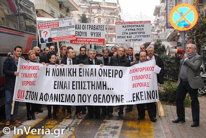 Επιστρέφουν στα καθήκοντά τους οι Δικηγόροι της Ημαθίας αλλά τα αιτήματα παραμένουν