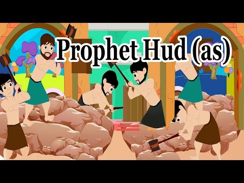 The Prophet Hud (pbuh) - To The People of 'Ad