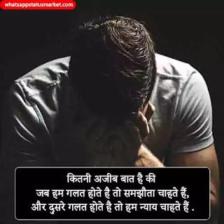 baat nahi karna hai kya shayari image