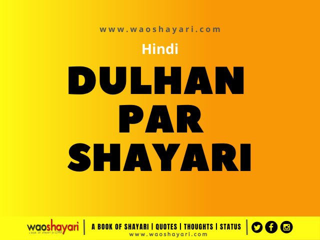 dulhan shayari in hindi full screen whatsapp status