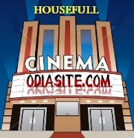watch online odia movie