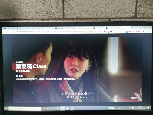Day 75 在日本推介的煲劇/看劇推薦App清單