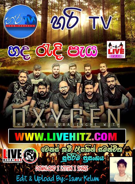 HARI TV HADA RADI PAYA LIVE SHOW WITH OXYGEN 2019-12-25