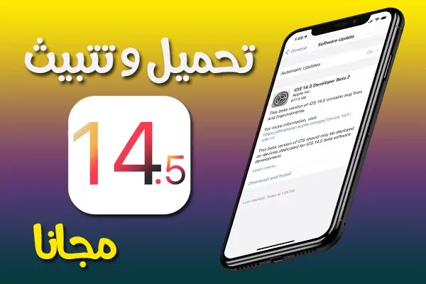 https://www.arbandr.com/2021/02/iOS14.5-Download-install- 14.5Beta2-on-iphone-ipad-for-free-without-dev-account.html