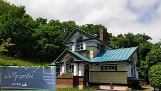 札幌・旧小熊邸