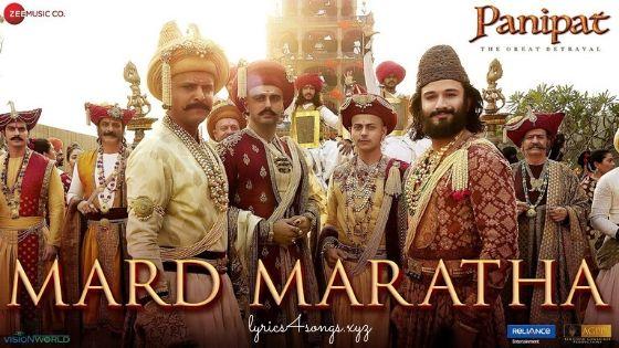 MARD MARATHA LYRICS – Panipat | Lyrics4Songs.xyz