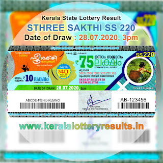 LIVE Kerala Lottery Result 28-07-2020 Sthree Sakthi SS-220 Results Today-Keralalotteryresults.in