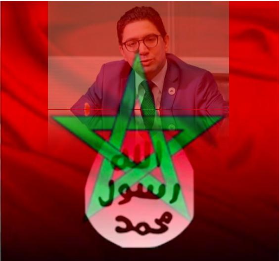 المغرب يهدد بنما ويعترف بدعمه للإرهاب لزعزعة استقرار البلدان الصديقة للجمهورية الصحراوية.
