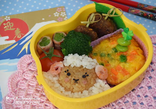 Bohnenhase Bento: Bento #54: New Years Sheep Bento 2015