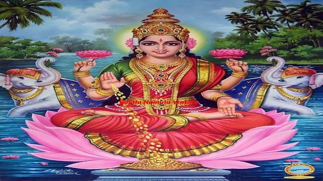 Lakshmi,devi,lalita laitha sahasranamavali