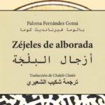 poemario de Paloma Fernández Gomá