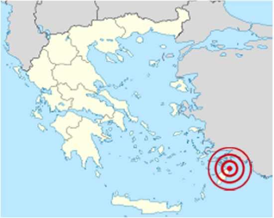 Rhodes earthquake 226 BC