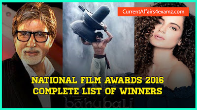 National Film Awards 2016