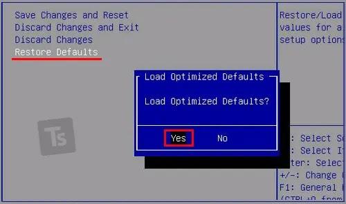 استعادة إعدادات BIOS