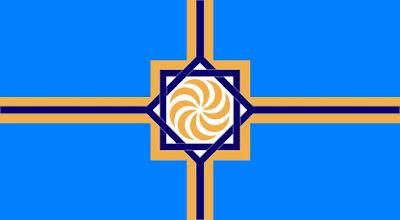 Νίκος Λυγερός:  Η θέσπιση της ΑΟΖ της Δυτικής Αρμενίας / Η Δυτική Αρμενία συνεχίζει το έργο της.