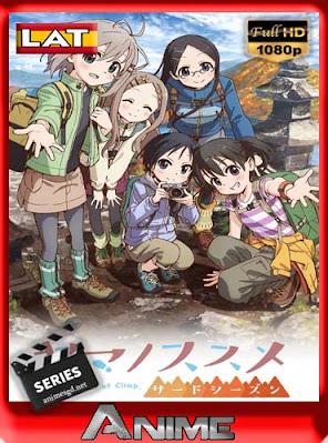 Yama no Susume S1 (1080p) [12/12 + OVA] [Latino-Japones + Subs][GoogleDrive] DizonHD