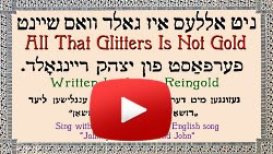 Yiddish Penny Songs: Nit ales iz gold vos shaynt (All That