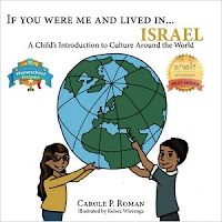 If You were Me and Lived in Israel cover