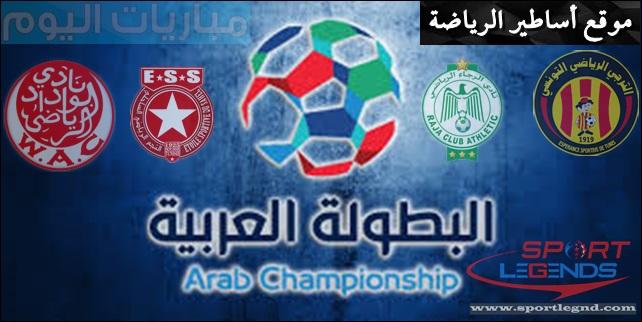 ملخص واهداف مباراة مولودية الجزائر والرجاء الرياضي