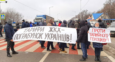 В трех областях состоялись протесты против повышения тарифов