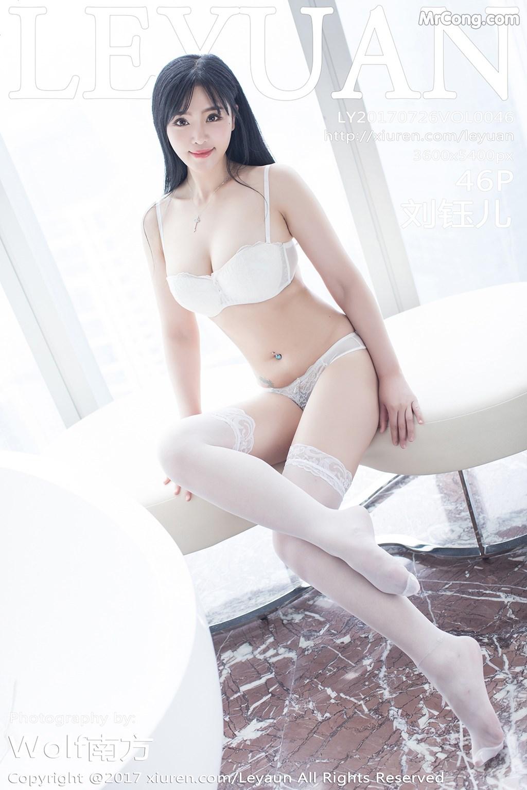 LeYuan Vol.046: Người mẫu Liu Yu Er (刘钰儿) (47 ảnh)
