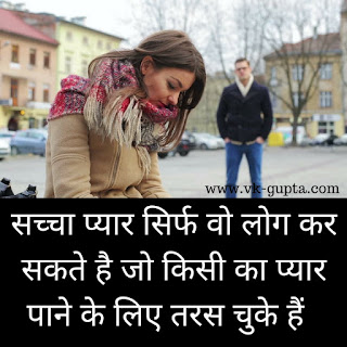 sad status in hindi with photo