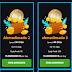Mining Pool Doge Coin di Ahmadimado.net